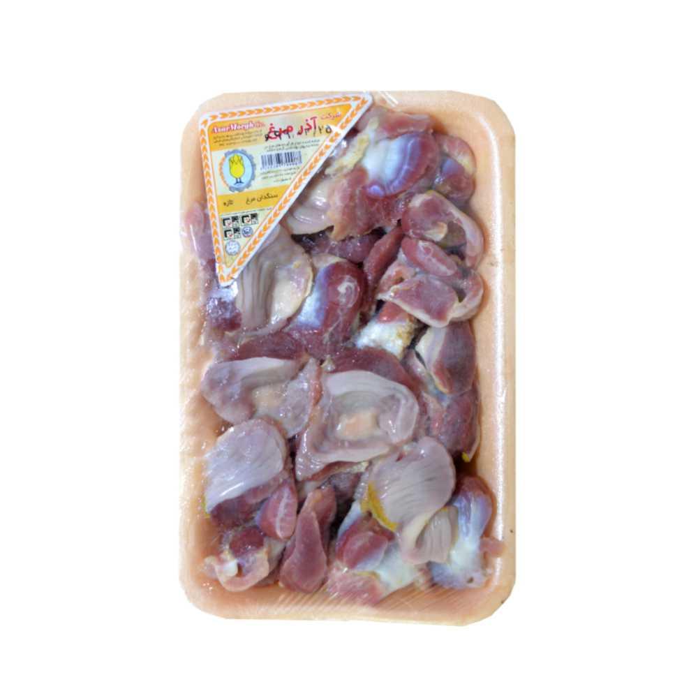 سنگدان مرغ آذرمرغ - وزن 500 گرم، خرید آنلاین، فروشگاه اینترنتی آف تپ