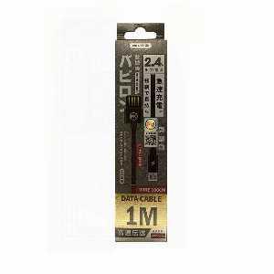 کابل USB دبلیو کی مدل WDC-055M، خرید آنلاین، فروشگاه اینترنتی آف تپ