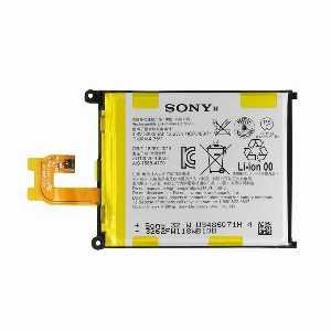 باتری موبایل NSH سرکارتنی Z2، خرید آنلاین، فروشگاه اینترنتی آف تپ