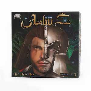 بازی فکری جنگ شاهان مدل d7564، فروشگاه اینترنتی آف تپ