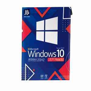 سیستم عامل Windows 10 20H2 UEFI، فروشگاه اینترنتی آف تپ