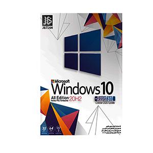 سیستم عامل Windows 10 20H2 + Assistant ، فروشگاه اینترنتی آف تپ
