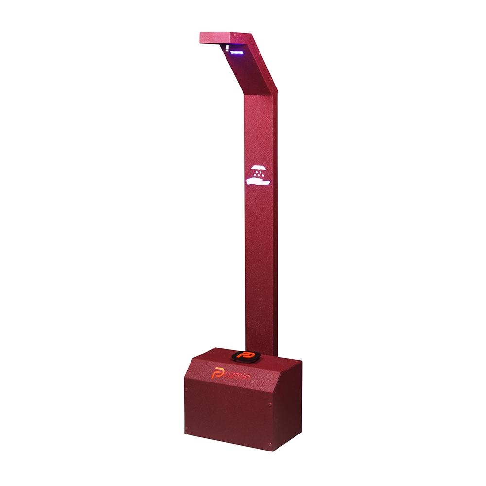 دستگاه ضد عفونی کننده دست پازمین مدل PA005Z